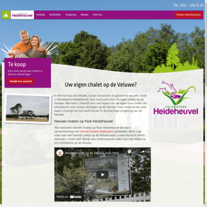 Heideheuvel Recreatie